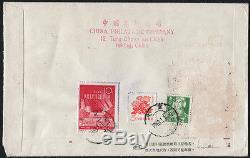 China PRC 1963 C97 Complete Set FDCs to England